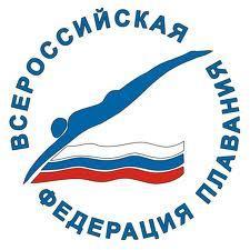 Первенство России среди юниоров по плаванию