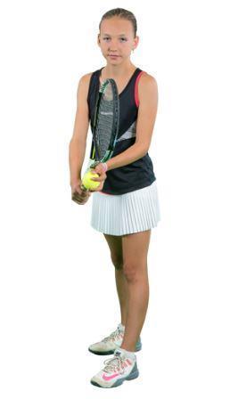 Международный юниорский турнир серии ITF «Autumn Cup» по теннису