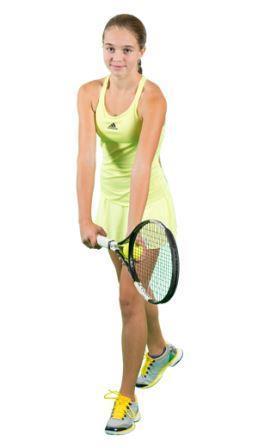 Международный юниорский турнир серии ITF «Biotehnos Cup» по теннису