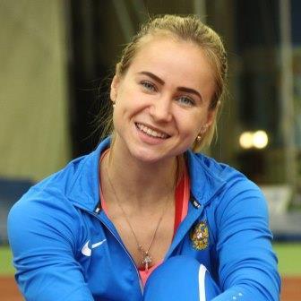 Чемпионат и первенство России среди молодежи по легкоатлетическим многоборьям