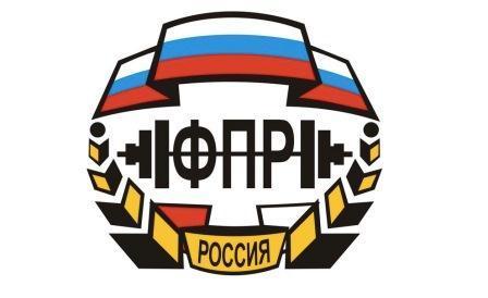 Первенство России по пауэрлифтингу