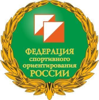 Первенство России по спортивному ориентированию