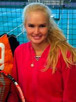 Чемпионат России по теннису