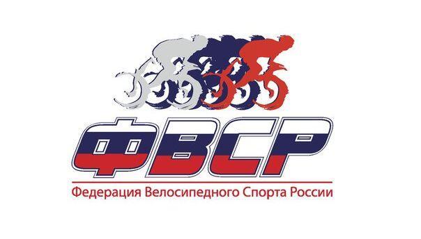 Чемпионат и Кубок России по велоспорту-маунтинбайк