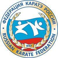Первенство России 2021 по каратэ