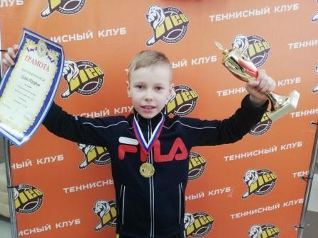 Всероссийские соревнования «Рождество в ТК Лев» по теннису