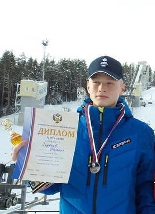 Первенство России среди юниоров по прыжкам на лыжах с трамплина