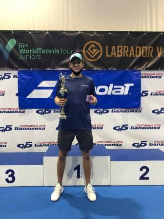 Международный юниорский турнир по теннису