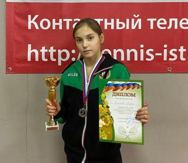 Российский теннисный тур «Первенство городского округа»