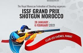 Международные соревнования «Гран-при ISSF» по стендовой стрельбе