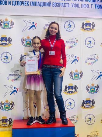 Межрегиональные соревнования ПФО, УФО среди мальчиков и девочек младшего возраста по фигурному катанию на коньках