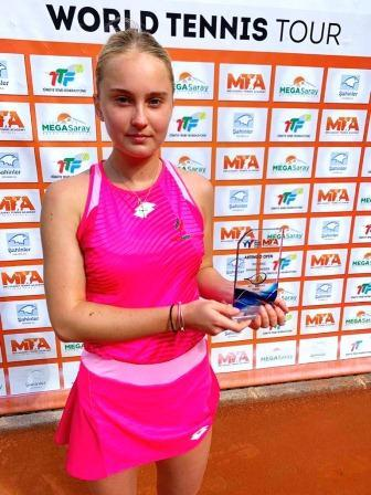 Международный турнир «ARTENGO OPEN SERIES 5» по теннису