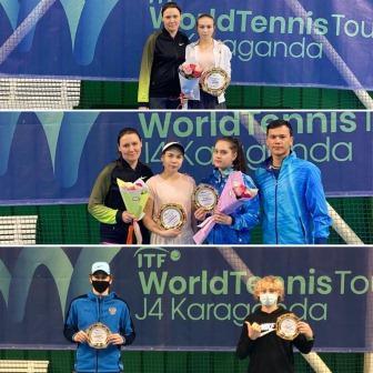 Международный юниорский турнир ITF по теннису