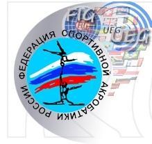 Первенство России среди юношей и девушек по спортивной акробатике