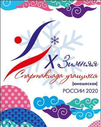 Финал Х зимней Спартакиады учащихся России по конькобежному спорту