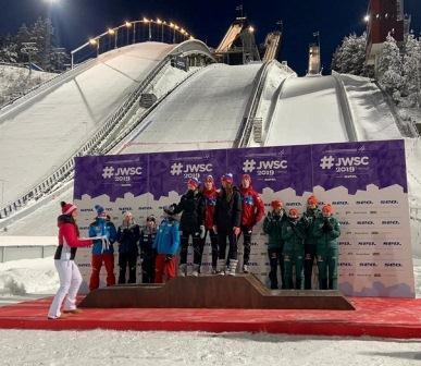 Первенство мира среди юниоров по прыжкам на лыжах с трамплина