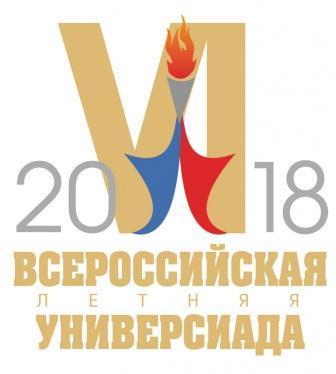 Финал VI Всероссийской летней Универсиады по бадминтону