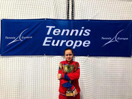 Международный турнир серии Tennis Europe «Sochi Park Tennis Cup» среди юношей и девушек по теннису