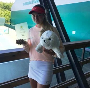 Международный юниорский турнир серии ITF «Tallink Cup» по теннису