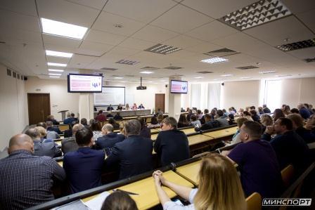 Семинар «Антидопинговое обеспечение в Республике Татарстан»