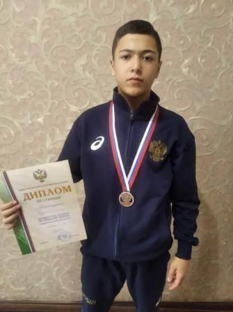 Первенство России среди юношей до 18 лет по вольной борьбе