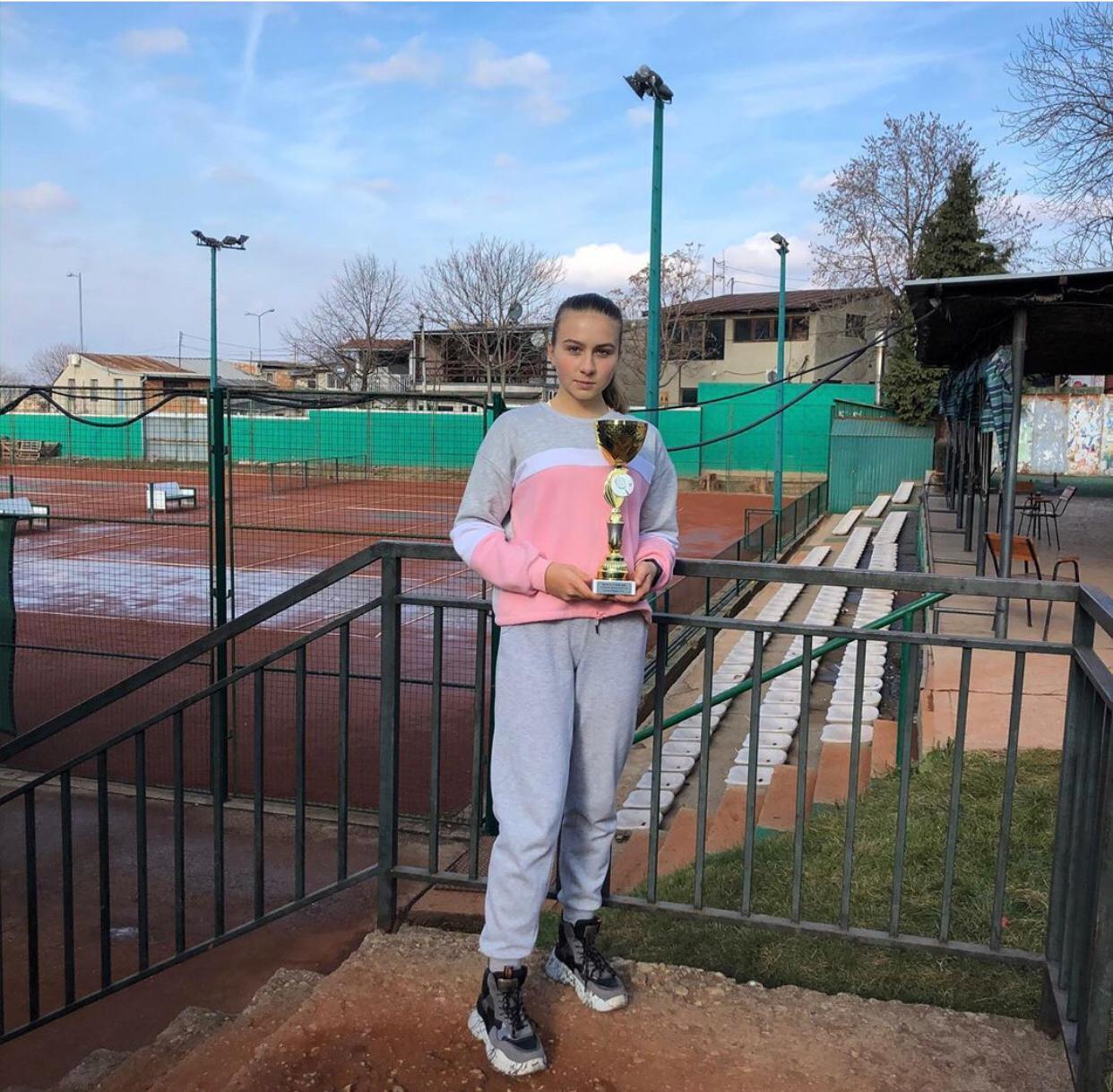 Международный юниорский турнир серии ITF «Bozicni Turnir» по теннису