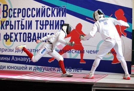 Всероссийский турнир на призы двукратной олимпийской чемпионки Карины Азнавурян по фехтованию