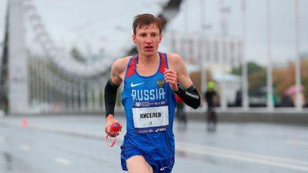 Чемпионат России по легкоатлетическому марафону