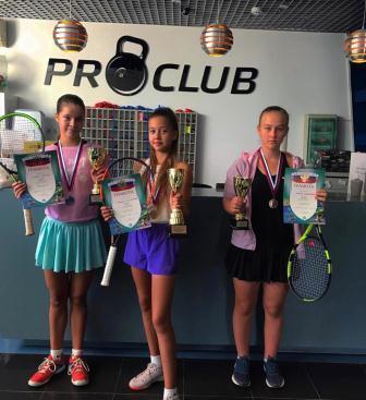 Первенство ТК PRO CLUB по теннису