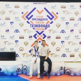 Всероссийские соревнования «Кубок президента СТР» по тхэквондо ВТФ