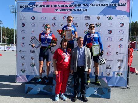 Всероссийские соревнования в гонках на лыжероллерах