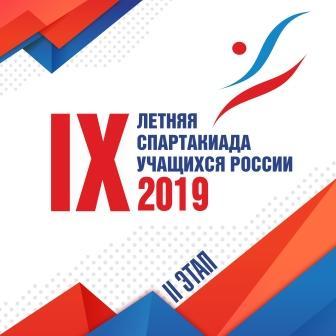 IX Спартакиада учащихся ПФО по лёгкой атлетике