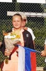 Международный юниорский  турнир серии ITF «Tournoi International de Clermont-Ferrand» по теннису
