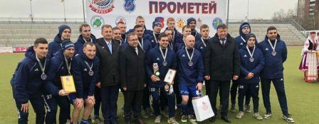 VII Международный турнир по хоккею на траве «Прометей-2021»