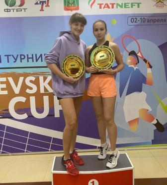 Международный турнир серии ITF «Кубок Альметьевска-2021» среди юниоров