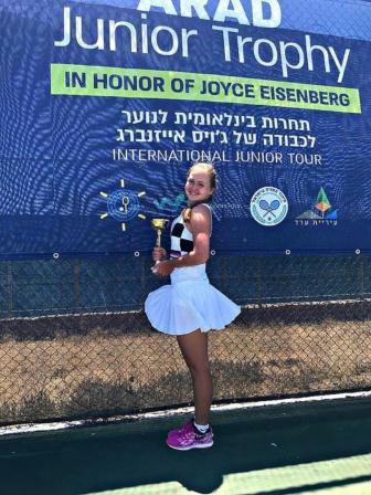 Международный турнир серии ITF J3 «Arad» по теннису