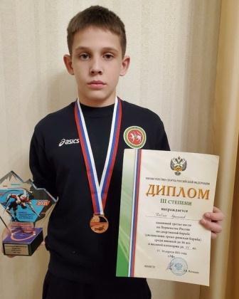 Первенство России среди юношей до 16 лет по греко-римской борьбе
