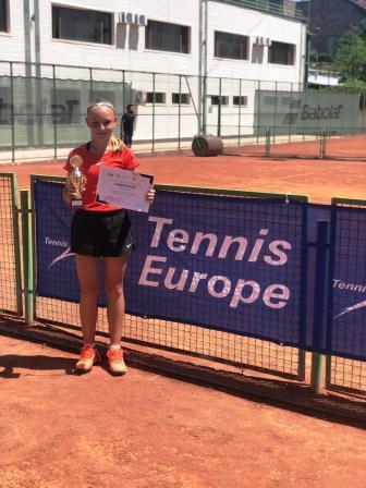 Международный турнир серии Tennis Europe «Gold's Gym Cup» среди юношей и девушек до 12 лет по теннису