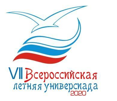 Финал VII Всероссийской летней универсиады по регби-7