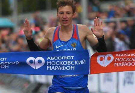 Абсолют Московский марафон