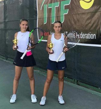 Международный турнир серии ITF «Autumn Cup» по теннису