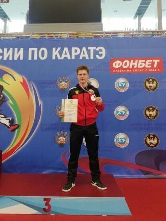 Чемпионат России по каратэ WTF
