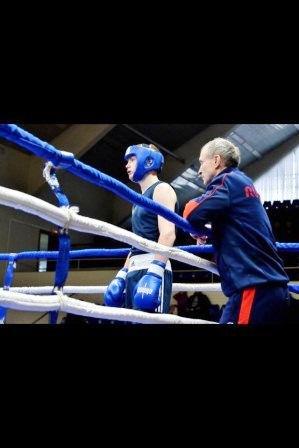 Первенство  России среди молодёжи по боксу