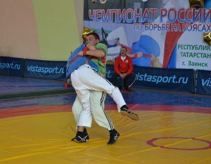 Чемпионат России по борьбе на поясах