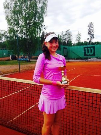 Международный юниорский турнир серии ITF «Shymkent Open» по теннису