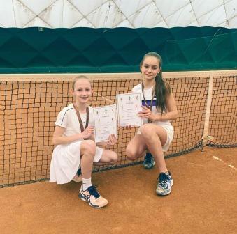 Международный турнир «Кубок Солнечного» по теннису