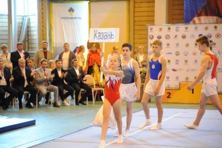 Всероссийские соревнования на призы четырехкратного Олимпийского чемпиона Алексея Немова по спортивной гимнастике