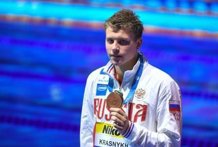 Чемпионат Европы по водным видам спорта 2021