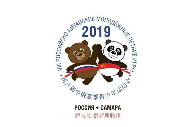 Российско-китайские молодежные игры