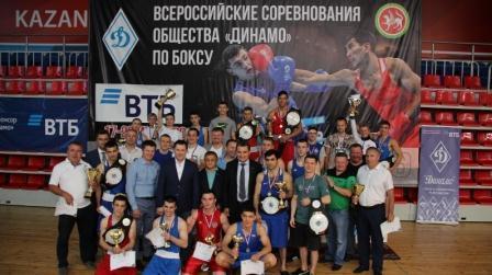 Всероссийские соревнования Общества «Динамо» по боксу